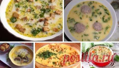 Нежный сырный суп - просто объедение, а не суп! Лучшие рецепты приготовления.