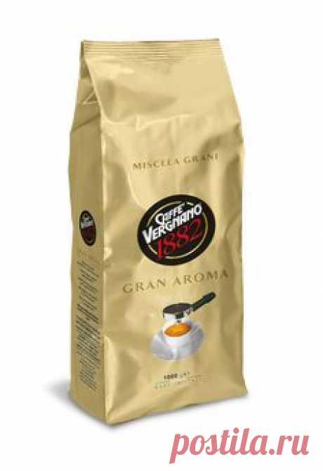 Кофе в зёрнах Vergnano Gran Aroma 1 кг/ Курьерская доставка по адресу или самовывоз из пунктов выдачи (более 5000 пунктов по всей России). Спасибо за РЕПИН и подписку! #кофеманыч #чай #кофе #магазин #Vergnano