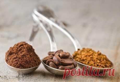 Процесс производства растворимого кофе в фотографиях В основе производства  натуральные кофейные зерна сорта Робуста, которые большинство заводов приобретают в зеленом, не обжаренном виде. Арабика, привычная любителям натурального кофе, используется редко  богатый ароматом и полезными веществами сорт имеет небольшое содержание кофеина,…