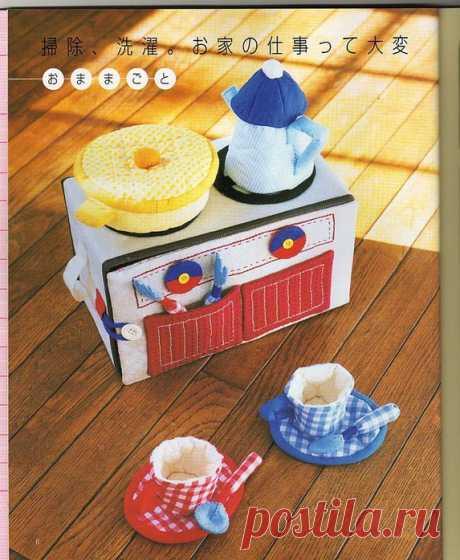 Детская кухонька..