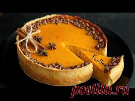 Американский тыквенный пирог ☆ Pumpkin pie  Вот и настал сезон тыквы. Можно приготовить множество блюд из тыквы, но особенно ароматными и красивыми выходят тыквенные пироги с приятной оранжевой начинкой. Сегодня приготовим американский тыквенный пирог с корицей на рубленом тесте.