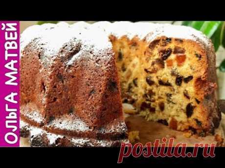 Рождественский Кекс с Сухофруктами и Орехами, То Что Нужно На Рождество!!!   Christmas Fruit Cake,