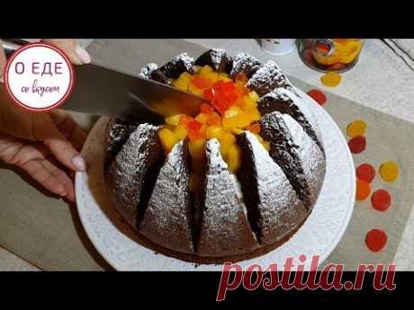 Сказочный торт Килиманджаро! - YouTube