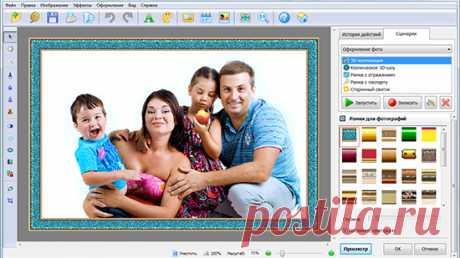 Программа для обработки фотографий: какую выбрать начинающему? | Материалы от компаний