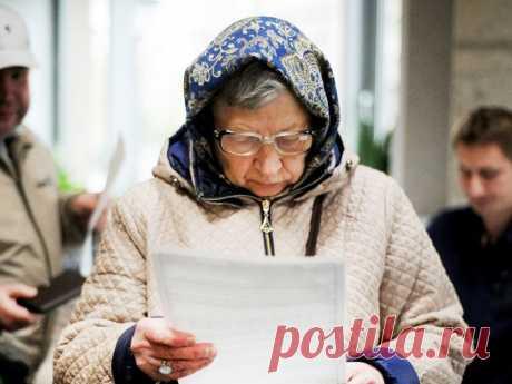 У пенсионеров за кредитные долги заберут дачное счастье | Алексей Демидов