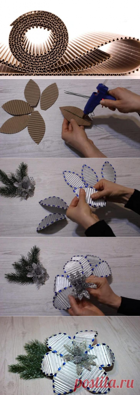 Новогодние идеи из картона