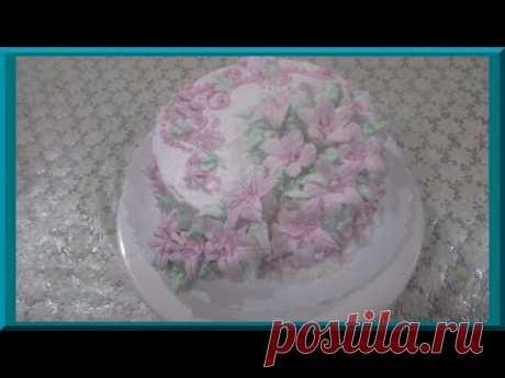 """Домашний бисквитный торт """"Лилия"""". Как испечь и украсить торт кремом  """"мокрое безе"""""""