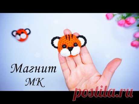 Магнит тигренок крючком за 40 мин / Символ 2022 года - год тигра / .