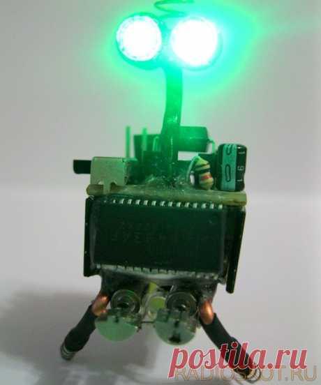 Виброробот с дистанционным управлением Приветствую, радиолюбители-самоделкины, а также все любители робототехники! Как известно, из радиодеталей порой собирают не только электронные схемы, но и различные статуэтки и фигурки - порой очень смешные и необычные. Они сами по себе выглядят эстетично, но радиодетали, используемые для их
