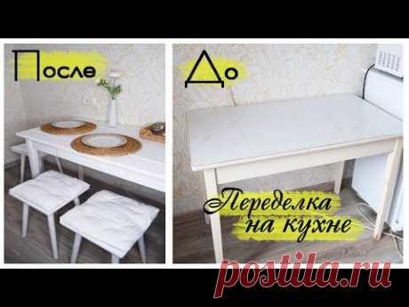 ВОТ ЧТО ПОЛУЧИЛОСЬ! ПЕРЕДЕЛКА СТАРОЙ МЕБЕЛИ СВОИМИ РУКАМИ | Реставрация мебели