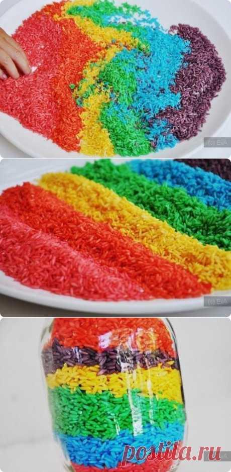 Как сделать цветной рис для творчества.