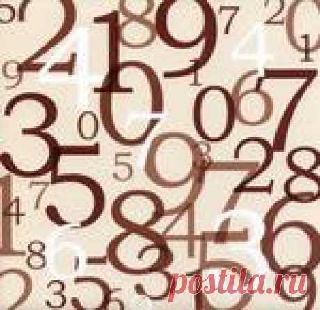 Нумерологический квадрат Пифагора, или как исполнить желание
