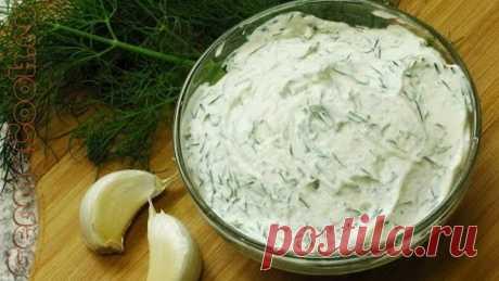La salsa smetanno-de ajo - el vídeo la receta de GermaCook