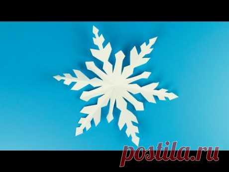Как красиво вырезать снежинку из бумаги / Снежинка из бумаги просто / Снежинки / Paper Snowflake