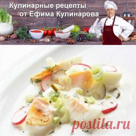 Салат «Бахар» со сметаной, рецепт с фото | Вкусные кулинарные рецепты с фото и видео