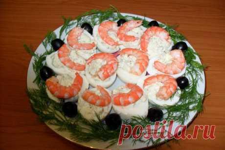 *Праздничная закуска с креветками..