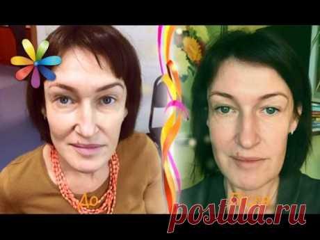 Wonderful serum for rejuvenation from Olga Metelskaya – awaking All to dobra. Release 973 of 27.02.17