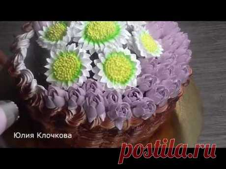 БЕЛКОВО ЗАВАРНОЕ УКРАШЕНИЕ ТОРТА. Как красиво украсить торт на день рождение. Вкусный  белковый торт
