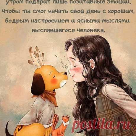 Photo by Ирина Сабитова on May 23, 2020. На изображении может находиться: один или несколько человек