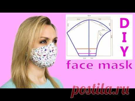 😷 Mascarilla de tela 😷 Patrón de mascarilla   Tutorial de costura de mascarillas