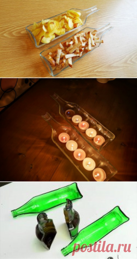 Как разрезать бутылку вдоль