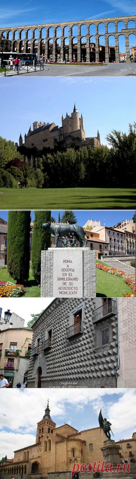 Групповая Экскурсия в город Сеговию (Сеговью), Segovia