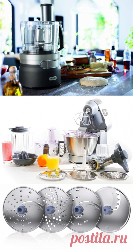 Как выбрать кухонный комбайн: какое устройство лучше?
