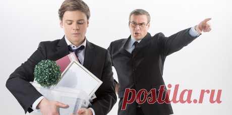 Почему я боюсь говорить с шефом о повышении зарплаты? - Блог Алены Дроновой