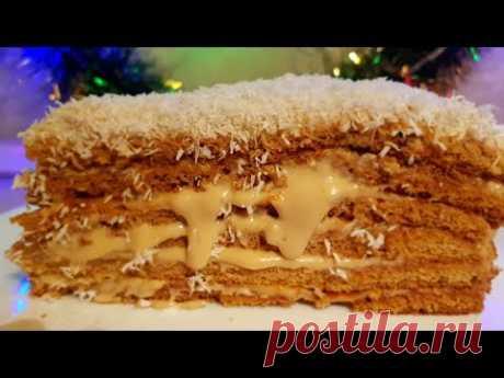 Торт Медовик цыганка готовит. Новогодний Медовик. Торт Рыжик. Gipsy cuisine. - YouTube