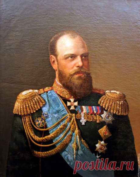 Александр III - Империя
