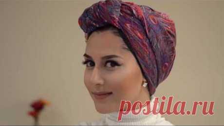Тюрбан: Как красиво завязать платок на голове