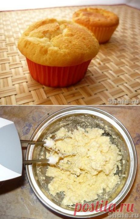 Творожные кексы.