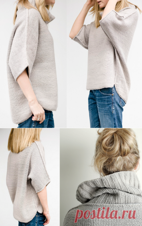 Вязаный свитер Beaubourg   ДОМОСЕДКА