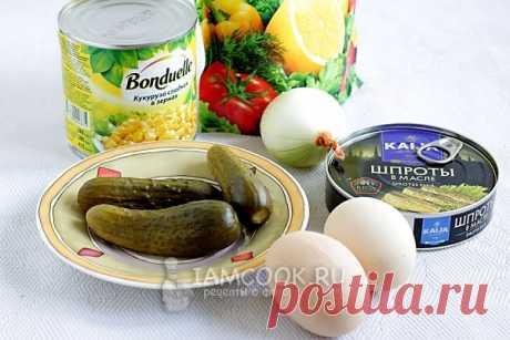 Шпротный салат-намазка — рецепт с фото пошагово
