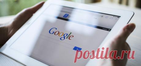 16 простых способов «гуглить» как профессионал