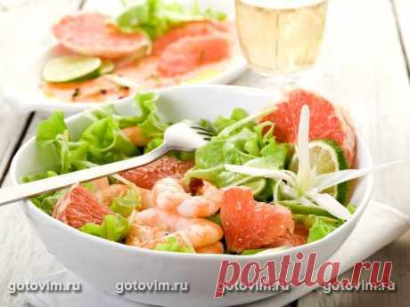 Рецепт Салат с креветками и грейпфрутом и авокадо / Готовим.РУ