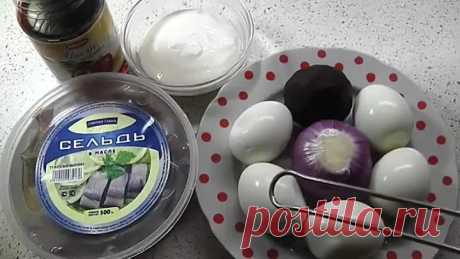 Салат «Ленивая шуба» Селедка под шубой рецепт