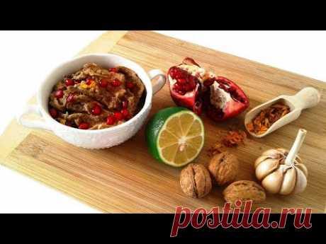 Сациви из Баклажанов на Зиму ✧ Грузинская Кухня