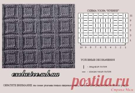 Красивый узор для мужских вещей «Кубики» - Вязание - Страна Мам