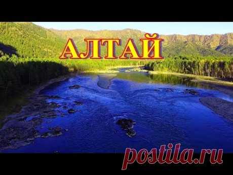 Закат солнца на реке Катунь на Алтае - YouTube