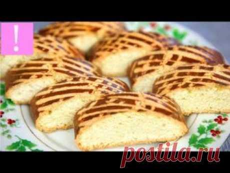 Las galletas sabrosas corrujientes de casa - el Croquis. El complemento excelente al té, el café y otras bebidas. ¡La receta muy simple de la cocina Argelina! La receta: el Tormento - 300 g Sah...