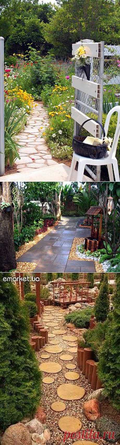 Garden paths. How to create them the hands   our cozy house