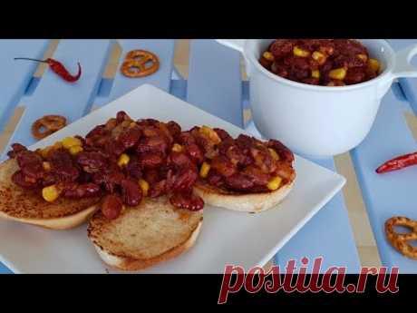 Всё гениальное - просто. Это блюдо сделает любой ужин праздничным! Фасоль по-бостонски. Закуски.