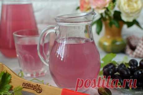 Компот из винограда - пошаговый рецепт с фото на Повар.ру