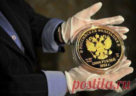 В России существует 25 000 рублей одной монетой