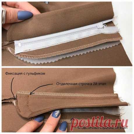 Обработка застежки в брюках
