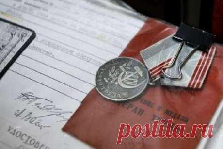Ветераны труда с февраля получат новую льготу: Теперь Теперь пожилые люди будут получать...