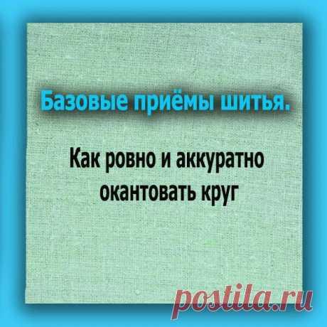 Мой стиль DIY | Яндекс Дзен