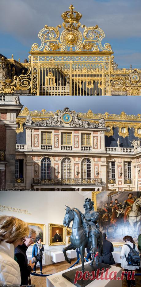 Прогулка по дворцу Версаль — НеПутевые заметки