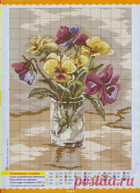 (10) Gallery.ru / Фото #16 - ЧМ ручная вышивка 2002 06 - Chispitas